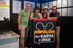 Valentina De Poli e GTOWER: Giorgia Bimbatti, Mauro Santella, Pier antonio Zanini